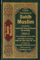 sahih-muslim