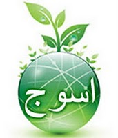 Aswaja, Ahlussunnah Wal Jama'ah